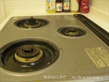 0801-1キッチン掃除