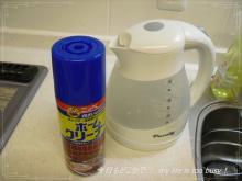 0801-8キッチン掃除