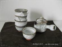 0919-3萩焼