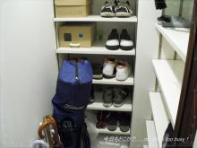 1110-1靴棚
