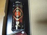 100420horoyoi.jpg