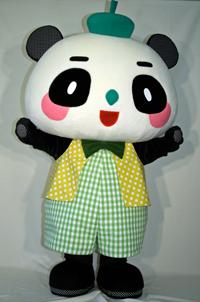 papa-panda.jpg