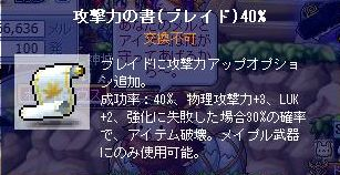 Dual154