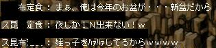 Dual21
