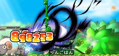Dual231
