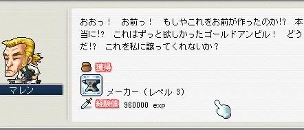 Sizuha301