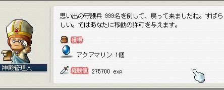 Sizuha330