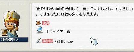 kuro501