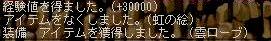 kuro505
