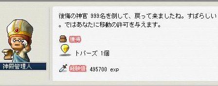 kuro506