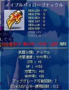 kuro520