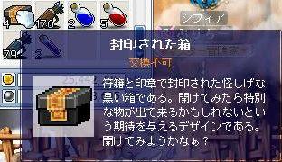 sifia1792