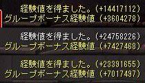 yoma1754