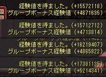 yoma1838