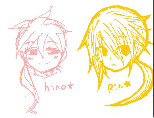 rinhino.png