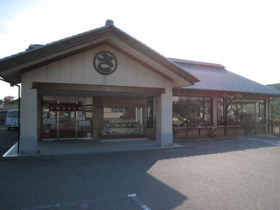 2009/12月/さぬき麺業松並店