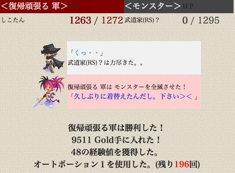 185329武道家