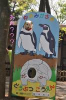 05.28動物園2