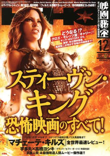 HIHO201312_cover.jpg