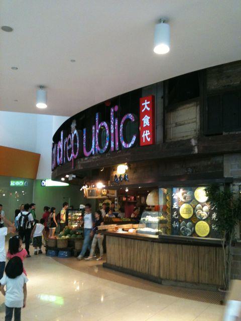 VivoCity FoodRepublic