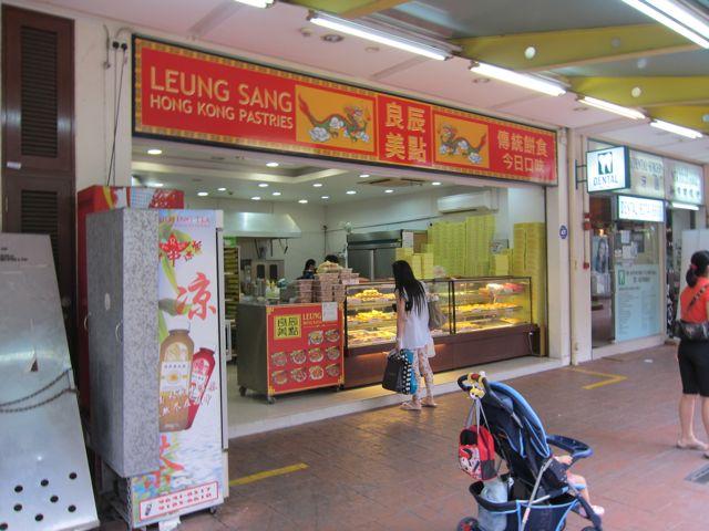 香港ペストリー