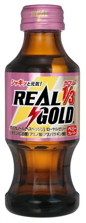 No XXXX,No Life.-REAL GOLD
