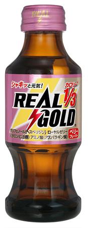 No XXXX,No Life.-REAL GOLD