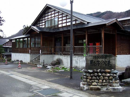 20091206.jpg