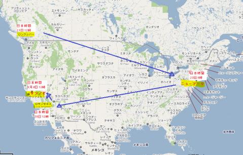 北米ツアー地図