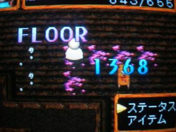 ju-DSCF0800.jpg