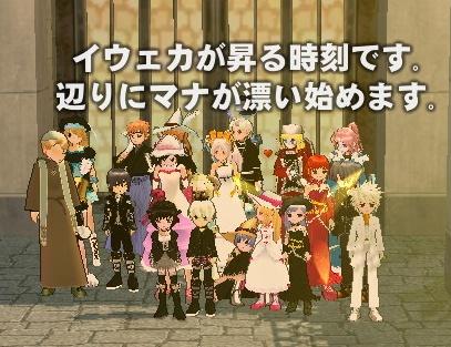 mabinogi_2010_06_22_021.jpg
