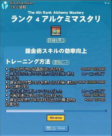 mabinogi_2010_06_23_001.jpg