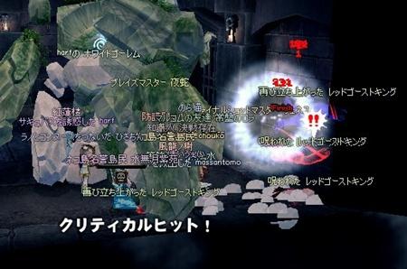 mabinogi_2010_10_09_051.jpg