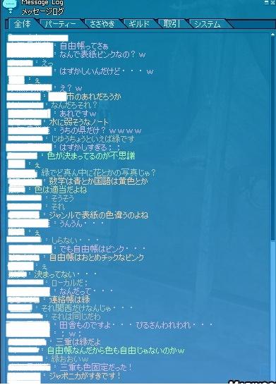 mabinogi_2010_10_09_086.jpg
