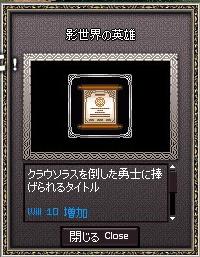mabinogi_2010_10_17_004.jpg