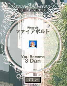 mabinogi_2010_10_22_002.jpg