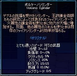 mabinogi_2010_12_22_010.jpg
