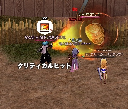 mabinogi_2011_01_22_010.jpg