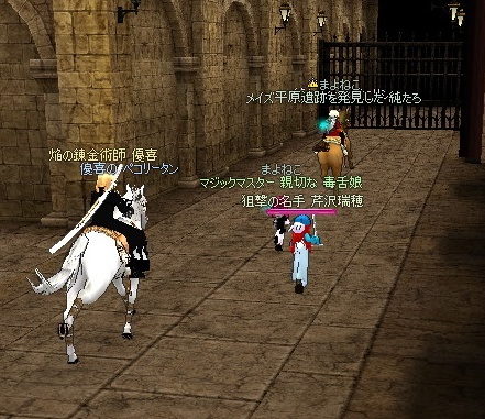 mabinogi_2011_01_25_005.jpg