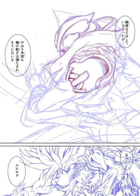 反省漫画_ラフ