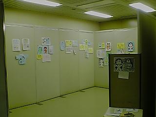 nnnn 616