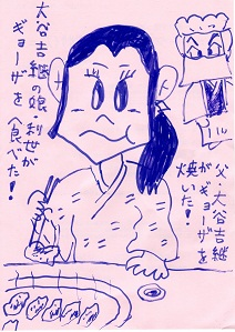 riyotyama.jpg