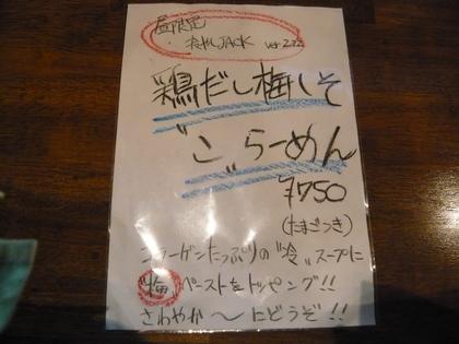 001_20100730214212.jpg