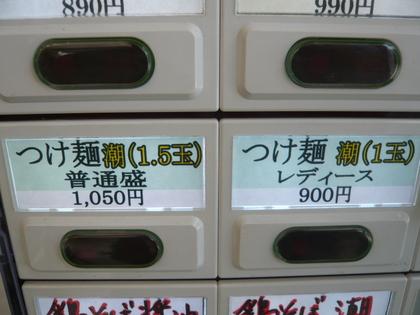 001_20100823205154.jpg
