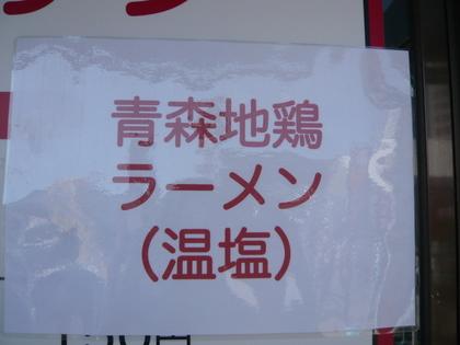002_20100918141727.jpg