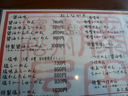004_20100523193631.jpg