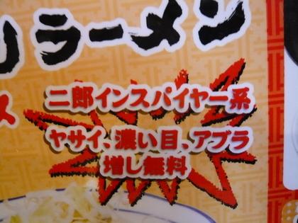 004_20100719133626.jpg
