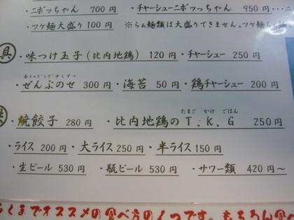 004_20100729200834.jpg