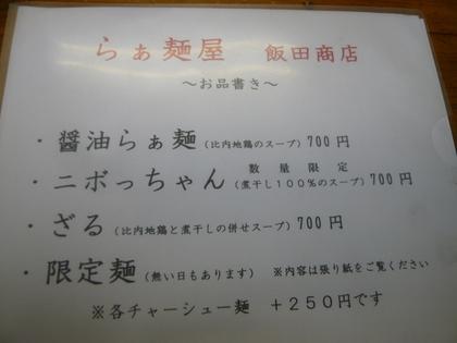 006_20101117205224.jpg