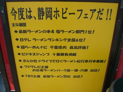 007_20100916221914.jpg